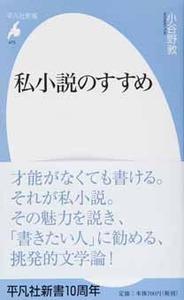 http://www.heibonsha.co.jp/images/book/163422.jpg